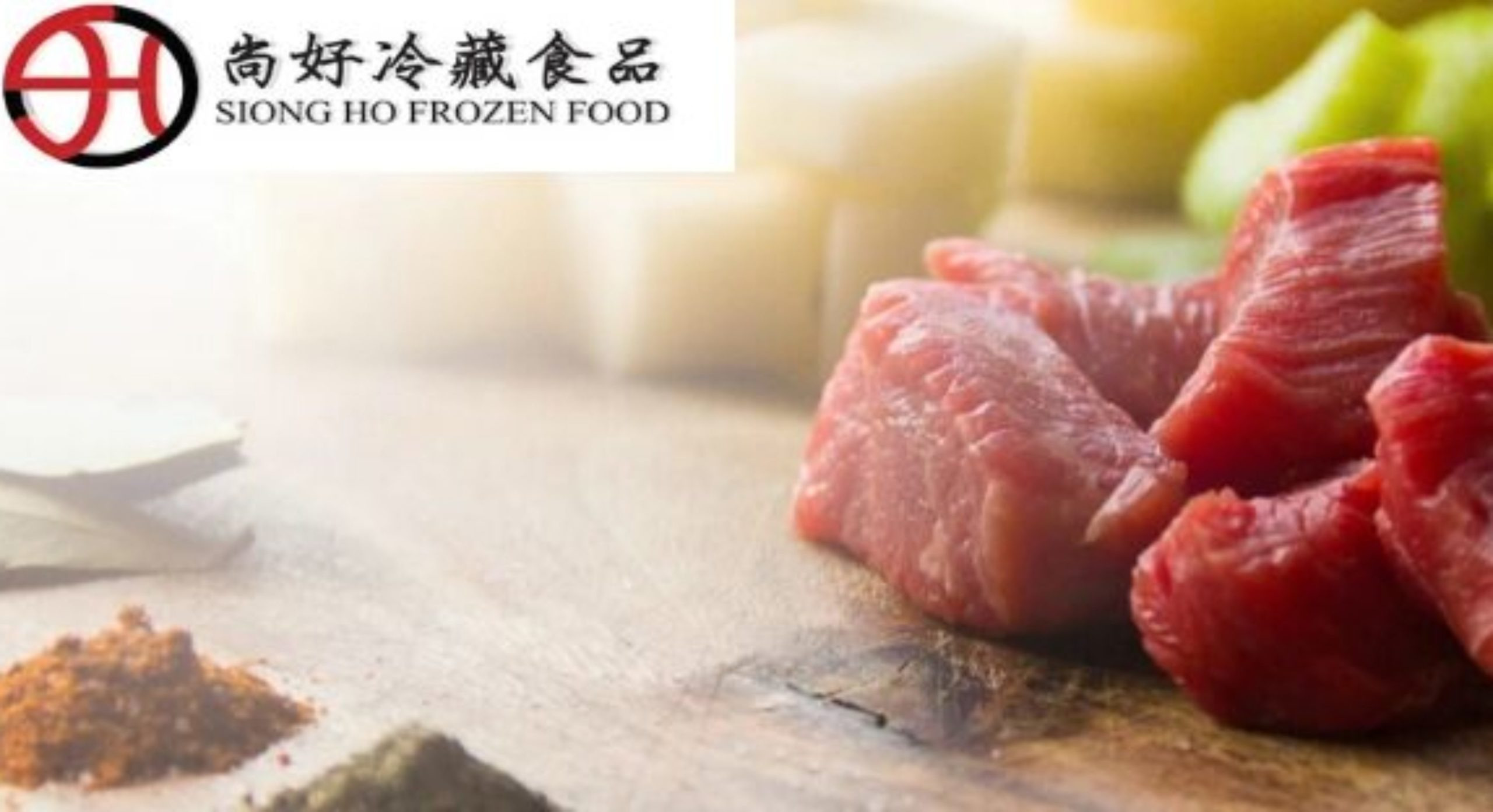 SIONG HO FROZEN FOOD